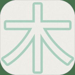 木水火土手机游戏