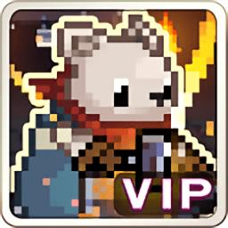 英雄的铁匠vip游戏