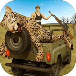 狙击猎手野生动物园的生存v1.0.1 安卓最新版