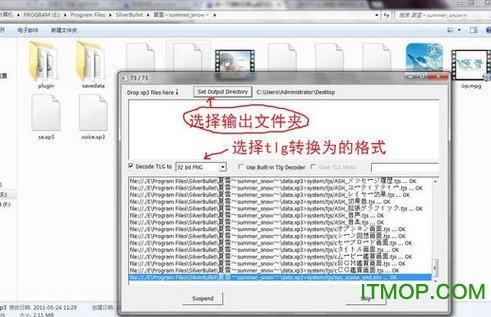 kirikiri2引擎游戏解包软件(XP3Viewe解包器) 免费版 0