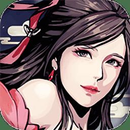 武林爱消除游戏官方版