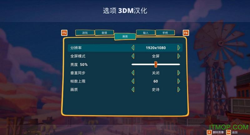 喵星人赛车3dm中文补丁