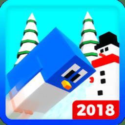 冰跑企鹅无限金币版