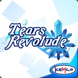 眼泪革命中文版(Tears Revolude)v1.1.1g 安