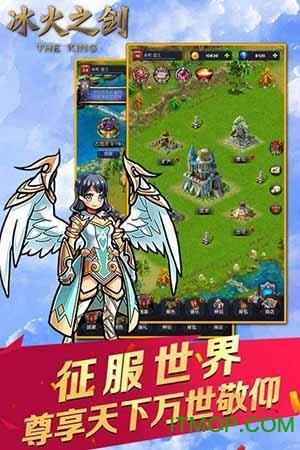 冰火之剑九游版 v1.0.0 安卓版 1