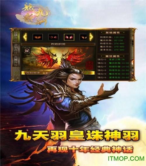 龙霸九州手游官方版 v1.2.126 安卓版 0