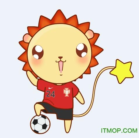 小狮子Leo世界杯表情包