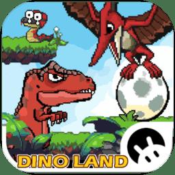 恐龙大陆冒险无限金币版