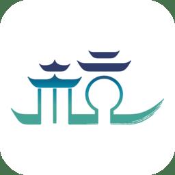 杭州办事服务v1.1.0 安卓版
