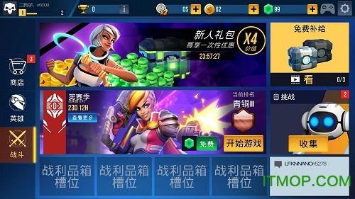 大逃杀终极秀手游 v1.05 安卓最新版 3