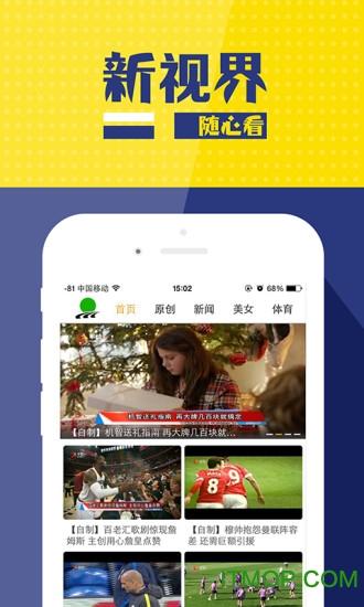 农垦tv v5.2.0.1 安卓版 0