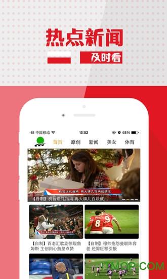 农垦tv v5.2.0.1 安卓版 2