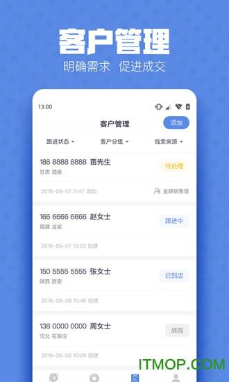 浩克app下载