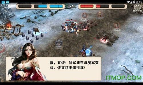 策战封神官网版 v1.10.0 安卓版 1