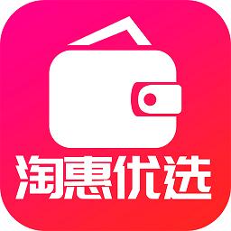淘惠优选app