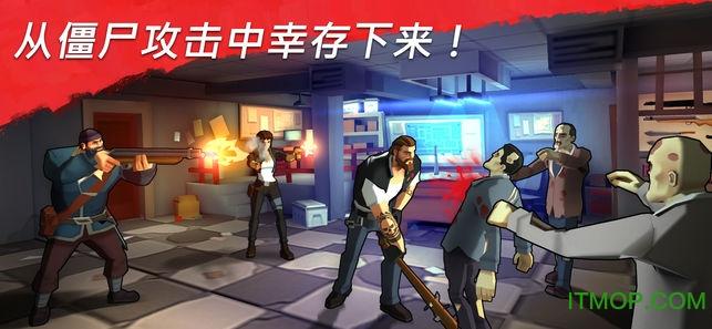 zombie faction无限钻石版 v1.4.3 安卓汉化版 3