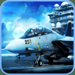 真实空战中文版