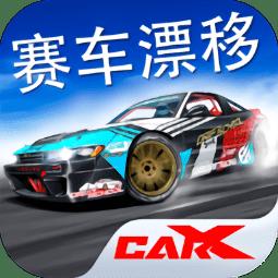 carx赛车漂移无限金币版
