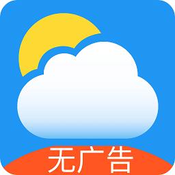 更准天气软件