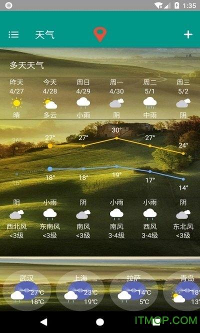 非常准天气app v8081.18.5.7 安卓免费版0