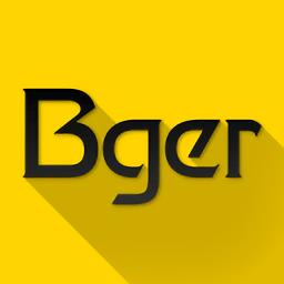 Bger软件