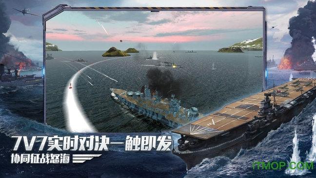 网易战舰世界闪电战最新版 v1.5.0 官网中文安卓版1