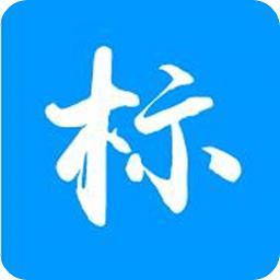 天天中标app