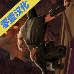 苏丹逃脱生存汉化版(Sultan Escape Survival)