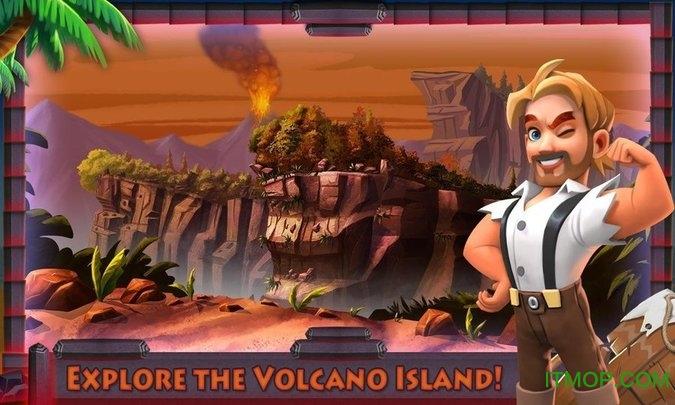 海难荒岛火山岛