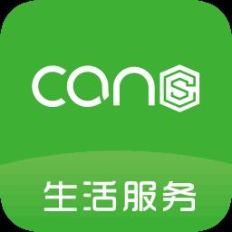 蚕食生活服务端app