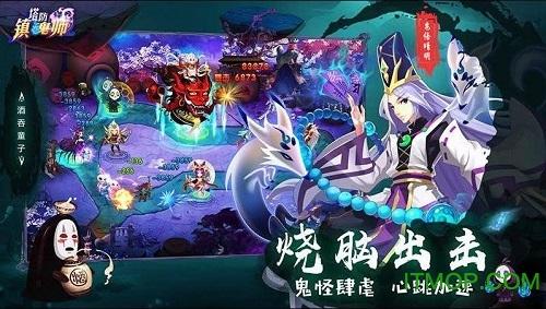 草花塔防镇魂师 v0.2.4 安卓版 3