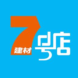 建材7号店app