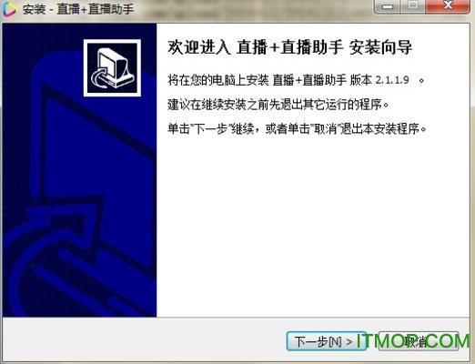 中国体育直播+助手pc客户端 v2.2.1.15 绿色免费版 0