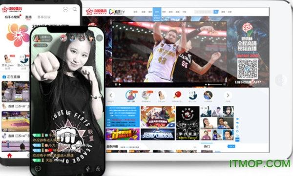 中国体育直播+助手pc客户端 v2.2.1.15 绿色免费版 1