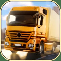 欧洲卡车模拟3D