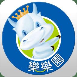荷仕兰乐乐园app
