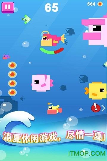 大鱼小鱼大作战 v1.0.2 安卓版 1
