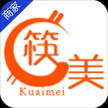 筷美外卖商户app