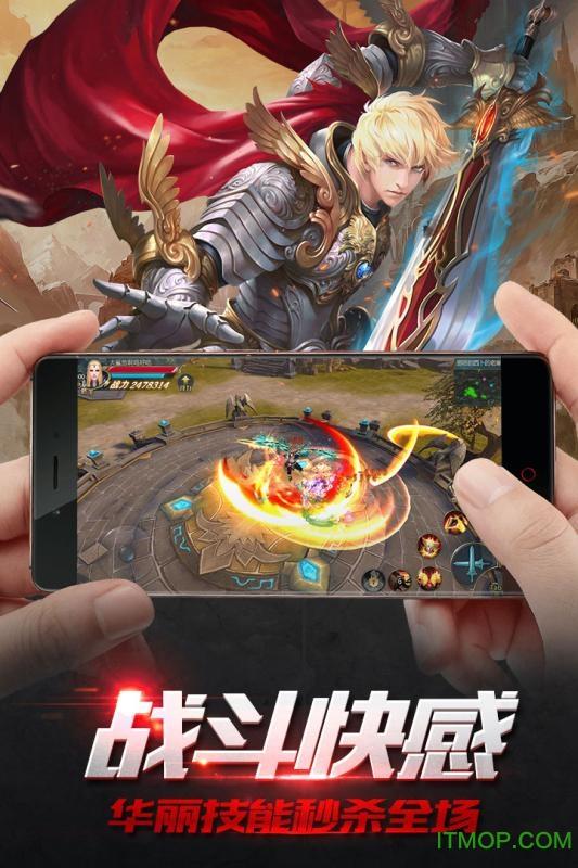 魔盒之战九游手机版 v50.0.2 安卓版 3