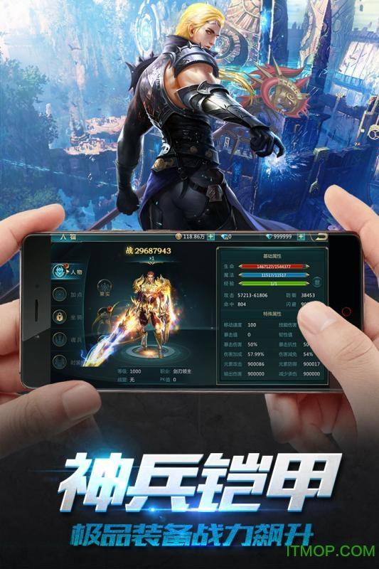 魔盒之战九游手机版 v50.0.2 安卓版 2