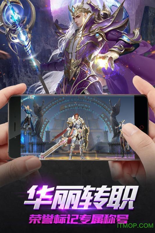魔盒之战九游手机版 v50.0.2 安卓版 1