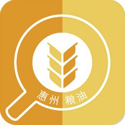惠州粮油app