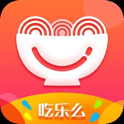 吃乐么app