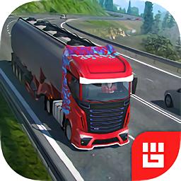 卡�模�M器pro2�h化版(truck simulator pro2)