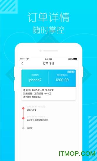 小猪优品手机版 v1.2.1 安卓版 1