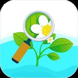 植物识别app