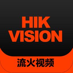 流火海康威视监控录像视频恢复软件v1.0.1 官方版