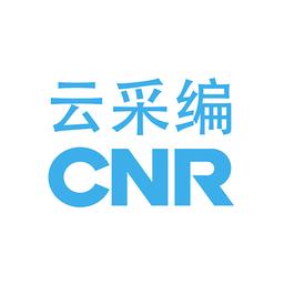 广播云采编app