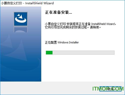 小票自定义打印软件 v1.0.0.0 绿色免费版 0