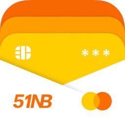 51信用卡管家app